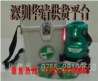 VH800GR綠光激光水平儀 VH800GR綠光激光水平儀