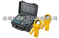 MS2308|MS2308智能接地電阻測試儀廠家生產代理 特價優惠銷售 MS2308