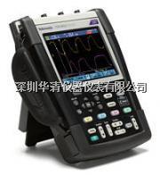 THS3024 手持式示波器表泰克 THS3024