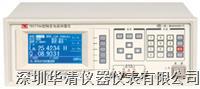 YD2776A電解精密電感測試量儀 YD2776A