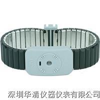 3M2381金屬雙導靜電手環 3M2381