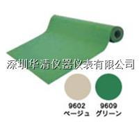 3M9609 PVC防靜電桌墊 3M9609