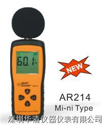 AR214數字噪音計 AR214