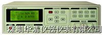 JK2775電感測試儀 JK2775