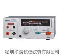 WB5058A|WB5058A|WB5058A接地電阻測試儀 WB5058A