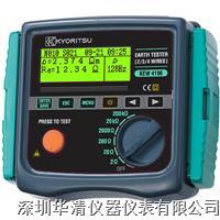 KEW 4106|4106|4106接地電阻測試儀 KEW 4106