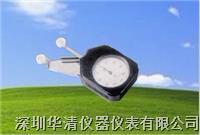 DTF-50紡織用張力計DTF-50|DTF-50