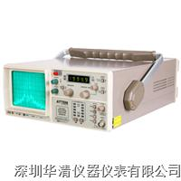 AT5010頻譜分析儀AT5010|AT5010 AT5010