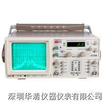 AT5011頻譜分析儀AT5011|AT5011 AT5011