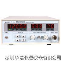 AT801D射頻信號源AT801D|AT801D AT801D