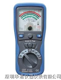 DT-5503指針式絕緣表DT-5503|DT-5503 DT-5503
