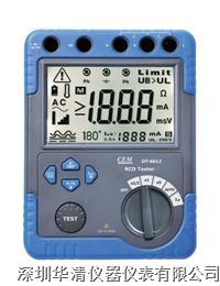 DT-6612RCS測試儀DT-6612|DT-6612 DT-6612