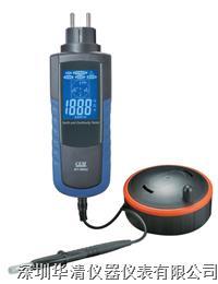 DT-9052接地電阻與短路測試儀DT-9052|DT-9052 DT-9052