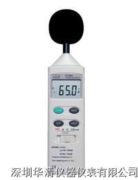 DT-8850專業型噪音計/聲級計DT-8850|DT-8850 DT-8850
