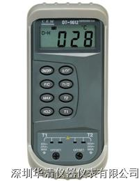 DT-630型熱電偶測溫儀DT-630|DT-630 DT-630
