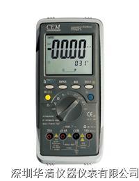 DT-9932FC電腦連接自動量程專業數字萬用表DT-9932FC|DT-9932FC DT-9932FC