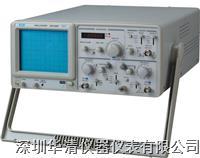 MOS-620BF|MOS-640BF|MOS-650BF帶頻率計全編碼開關型示波器? MOS-620BF|MOS-640BF|MOS-650BF