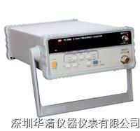 FC-3000頻率計FC-3000|FC-3000 FC-3000