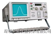 SM5010頻譜分析儀SM5010|SM5010 SM5010