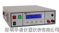 RK7305接地電阻測試儀RK7305|RK7305 RK7305