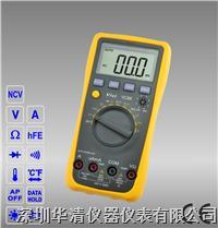 VC86|VC87|VC88|VC89自動量程數字萬用表 VC86|VC87|VC88|VC89