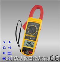 CM2030|CM2070FT|CM2070C数字式钳形电流表 CM2030|CM2070FT|CM2070C
