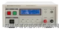 ZC7305C接地電阻測試儀ZC7305C|ZC7305C ZC7305C