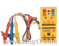 ST-860相序表(電子式)ST-860|ST-860