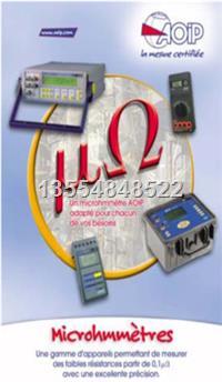 微歐計LOG OM數據管理軟件 微歐計LOG OM數據管理軟件