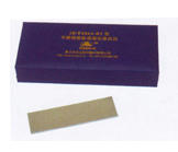 滲透標準試塊JB/T6064-B3型華清華南總代理 JB/T6064-B3型