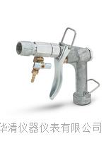518992水洗噴槍美國磁通MAGANFLUX 廠家生產代理 518992水洗噴槍