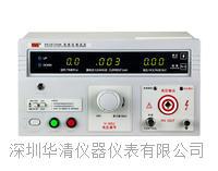 美瑞克RK2671BM耐壓測試儀