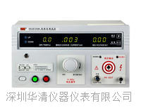 RK2672CM耐壓測試儀