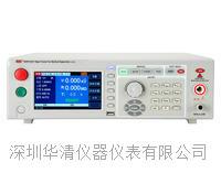 華清銷售RK9920AY程控醫用耐壓測試儀