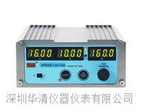 KPS3232開關電源KPS3232說明書