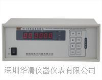 美瑞克RK-8多路溫度巡檢儀說明書