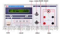 揚子D9810/YD9810A/YD9811/YD9811A耐壓測試儀