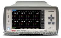 AT4708H多路温度测试仪