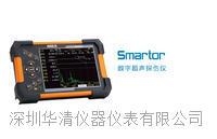 數字超聲探傷儀Smartor X5