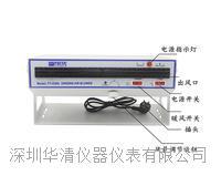 離子風機 FT-010A