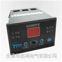 HTHY-62數顯式過電流保護器