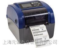 BBP12 标签打印机