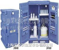 强腐蚀性化学品储存柜 24160,24040