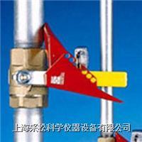 楔形球阀锁具 Master lock,S3476,S3476LZH,小号
