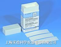 砷试纸 MN 90762,0,5 μg As