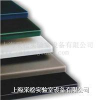 环氧树脂台面板(Epoxy) 实验台台面