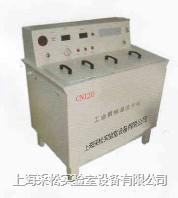 手动恒温洗片机 CN120