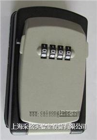 密碼鎖鑰匙盒 CN-499