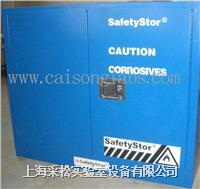 防腐蝕安全柜(弱腐蝕) 4加侖/12加侖/16加侖/20加侖/22加侖/25加侖/30加侖/35加侖/45加侖/54加侖