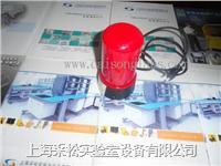 洗胶片专用灯 CN771